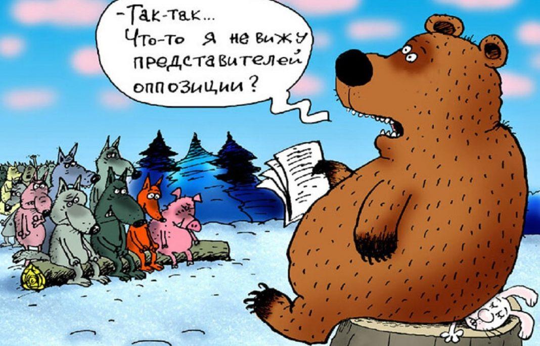 Годовой доход «Единой России» вырос на миллиард рублей