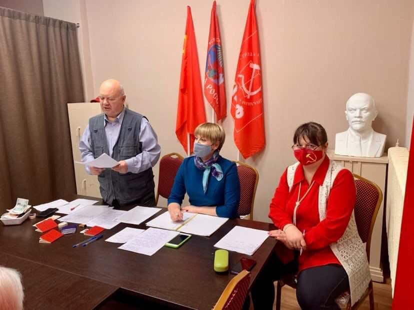 Пополнение в рядах Ленинского районного отделения КПРФ