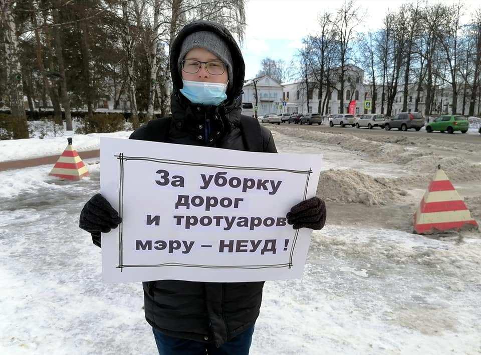 Ярославцы требуют: Волков, уходи!