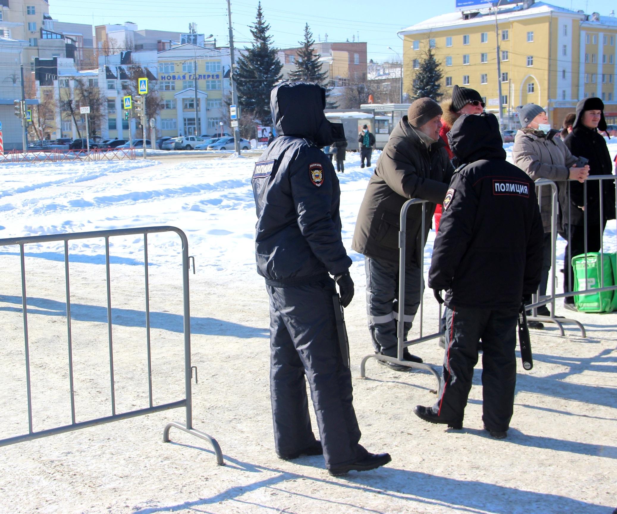 В Ярославле стало невозможно проведение публичных мероприятий