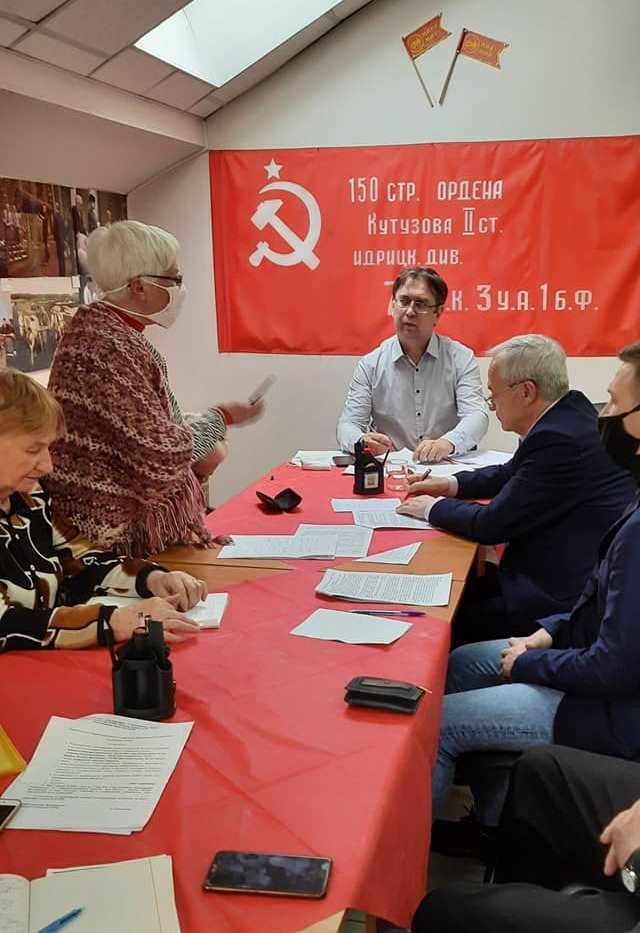 Состоялось партийное собрание Заволжского районного отделения КПРФ