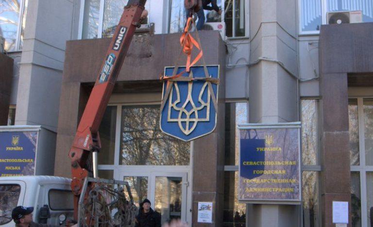 Ярославль – Севастополь. Семь лет спустя