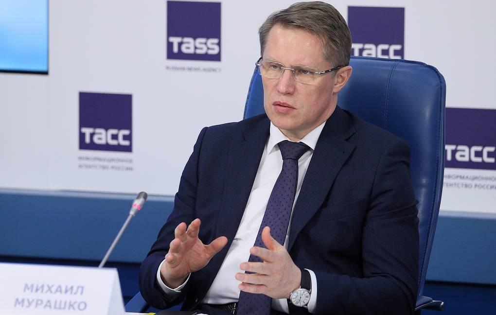 Ярославль посетит министр здравоохранения Михаил Мурашко
