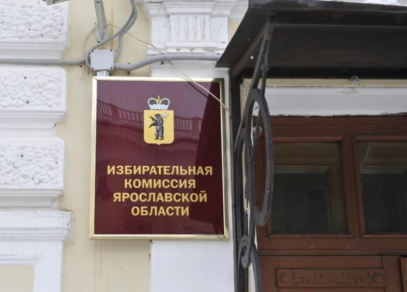 Избиркомы обяжут оповещать кандидатов в депутаты об ошибках в документах