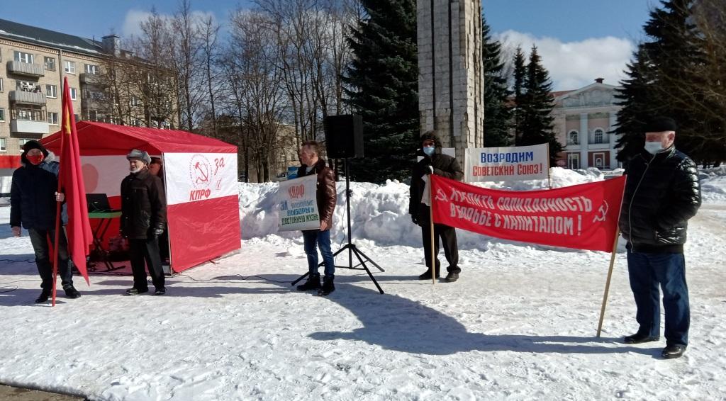 В Рыбинске прошёл митинг в память о референдуме за сохранение СССР