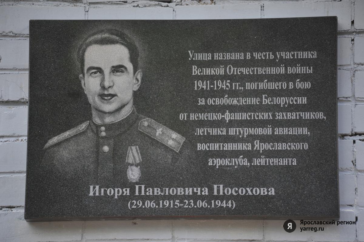 Ленинский комсомол объявляет конкурс «Улицы Победы»