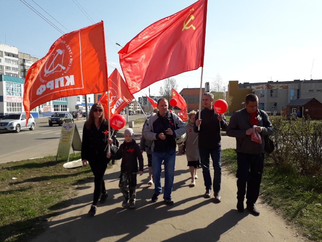 Не согласовали власти и Первомайские акции  в Тутаеве