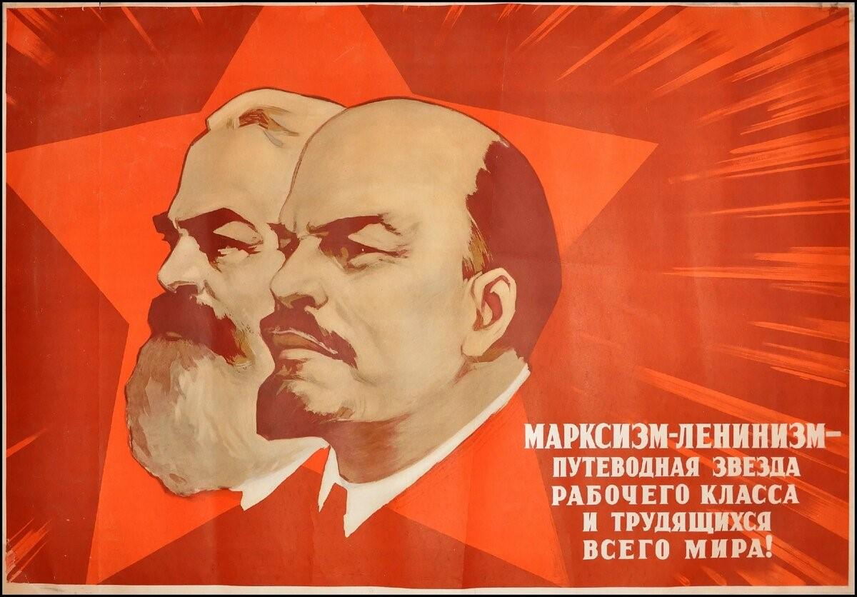 И.И. Никитчук: «Реплика по вопросу о классовой борьбе»