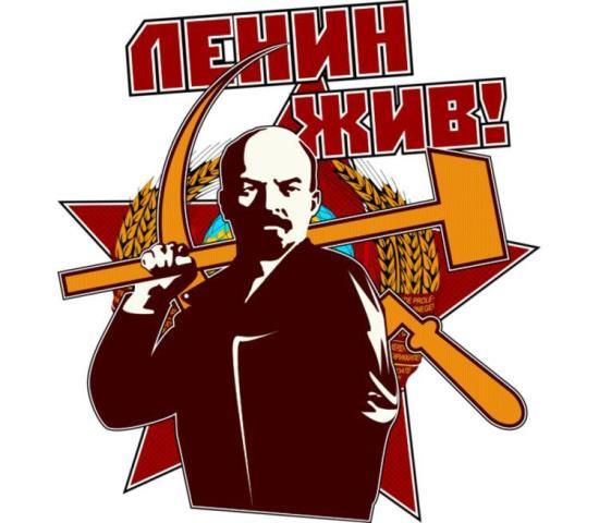 Нина Останина: Ленин будет жить!