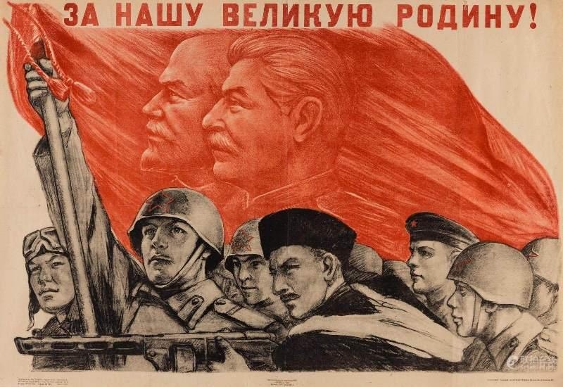Правда и сила социализма — оплот победы СССР над фашизмом