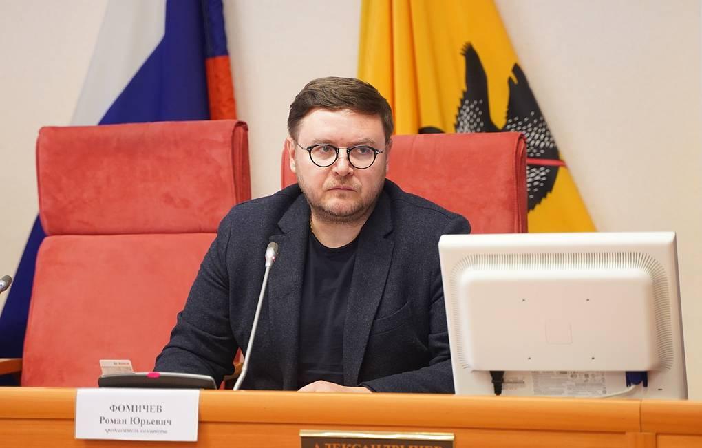 Депутат подозревается в совершении коррупционного преступления