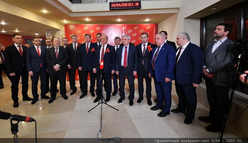Президиум и Секретариат Центрального Комитета КПРФ, избранного на XVIII съезде партии