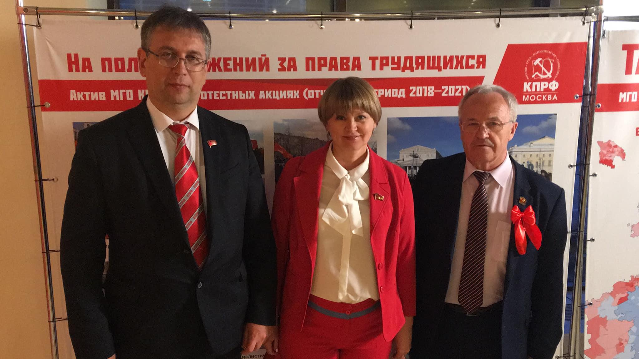 Избраны в руководящие органы ЦК КПРФ