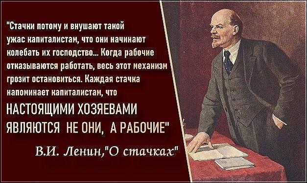 Ярославские коммунисты поддерживают забастовку рабочих ССК «Звезда»!