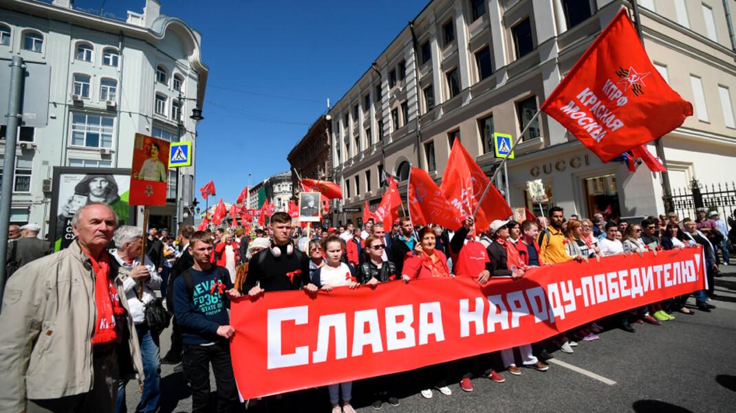 Коммунисты Москвы намерены провести несогласованное шествие 9 мая