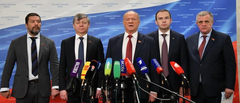 Г.А. Зюганов: Главная задача правительства — изменение финансово-экономического курса