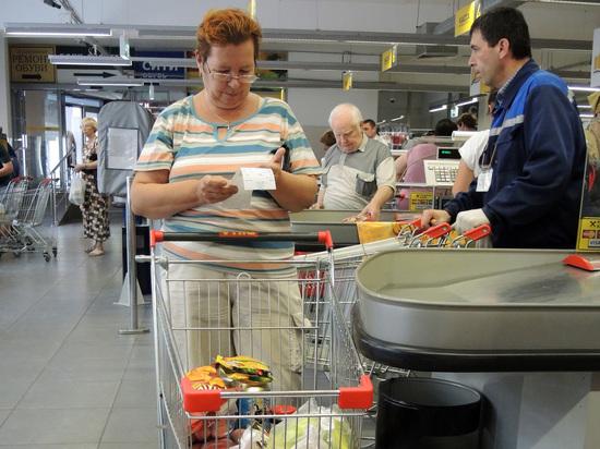 Про мошенничество в супермаркетах