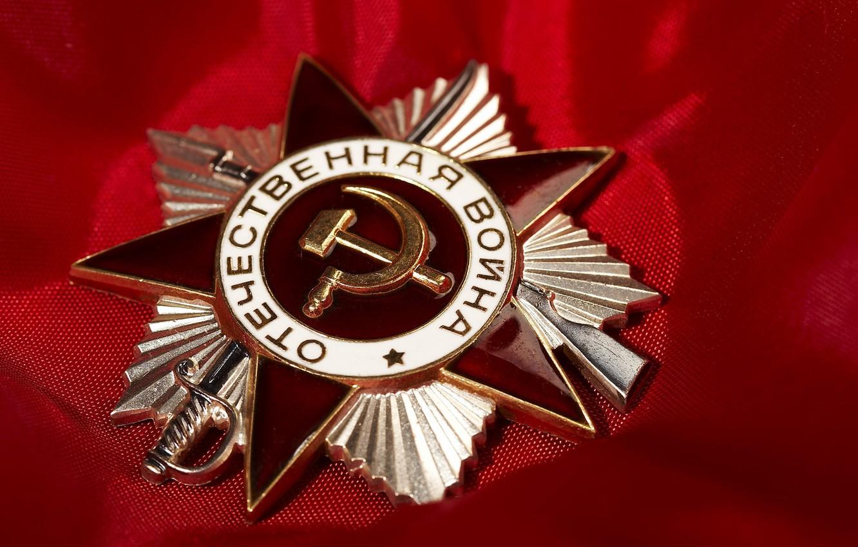 Тутаевский райком КПРФ приглашает на возложение цветов