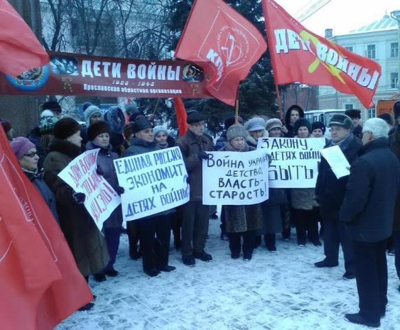 Эсеры выносят законопроект-коммунисты за него бьются!