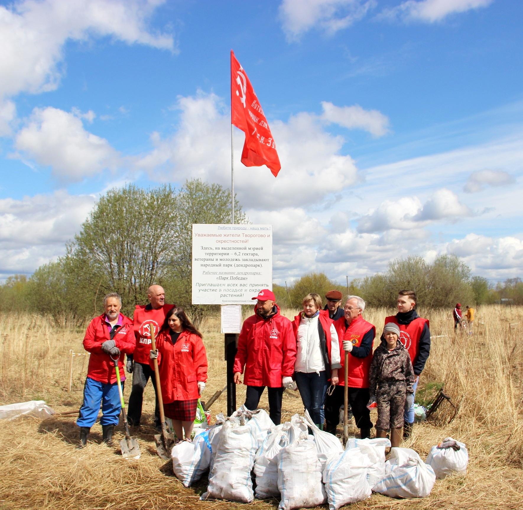 Ярославские коммунисты ведут посадку деревьев в будущем парке Победы (фоторепортаж)