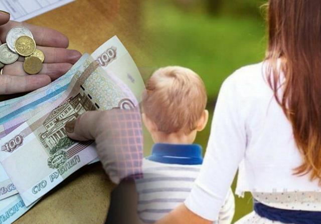 Ярославские семьи получат доплаты на детей с 3 до 7 лет. Но не все!