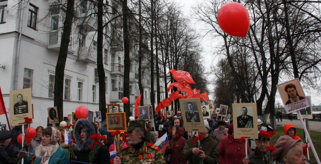 «Бессмертный полк» в Ярославле пройдёт 9 мая в онлайн-формате