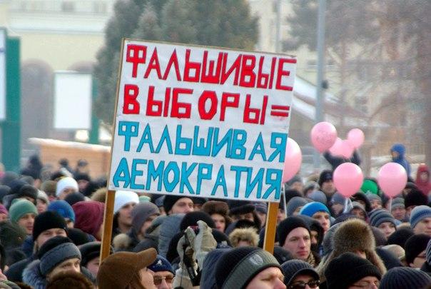 «Грязные технологии» Единой России в борьбе за власть?