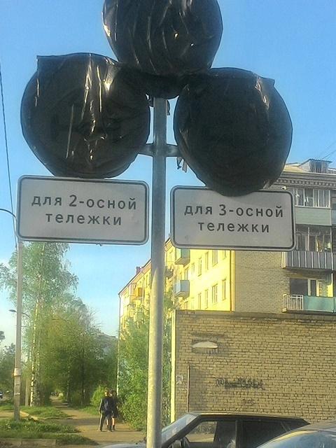 В Переборах закрыли дорожные знаки, запрещающие проезд грузовиков