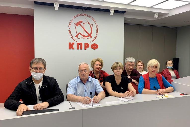 Состоялось Всероссийское совещание партийного актива