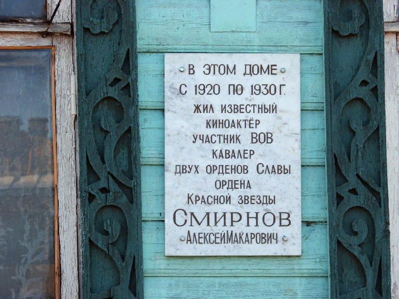 Дом героя ВОВ, актера Алексея Смирнова(Макарыча), в городе Данилов хотят снести?