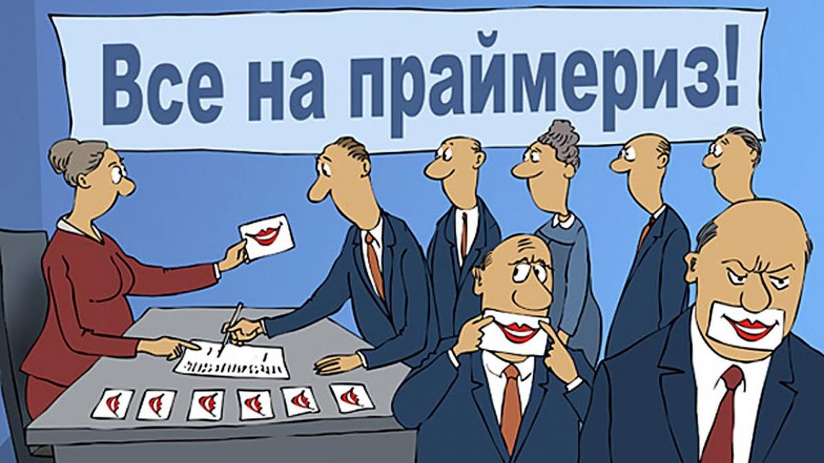 «Единая Россия» проводит жесткую тренировку перед выборами