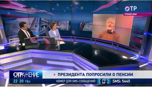Сергей Обухов — ОТР: Пенсии российских стариков «съедаются» в офшорах