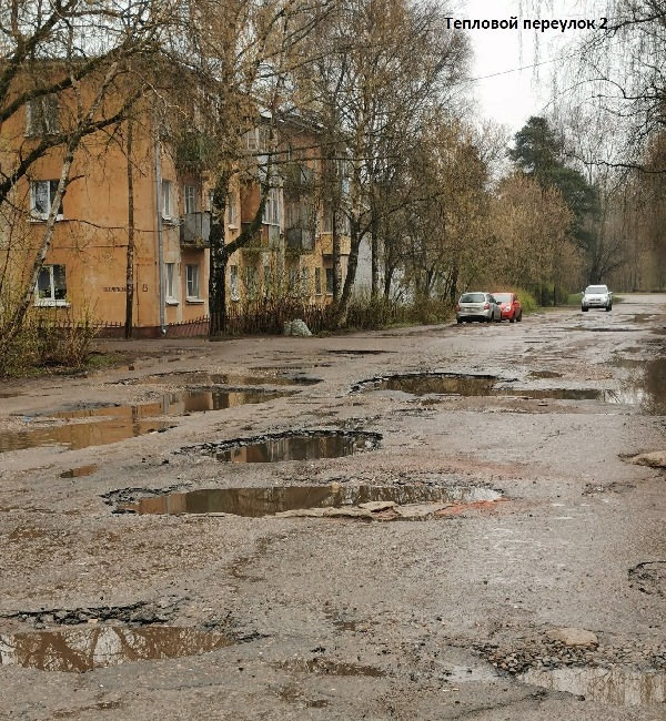 «Убитые» дороги  Заволжского района Ярославля