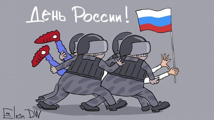 Почему главный государственный праздник России не стал народным