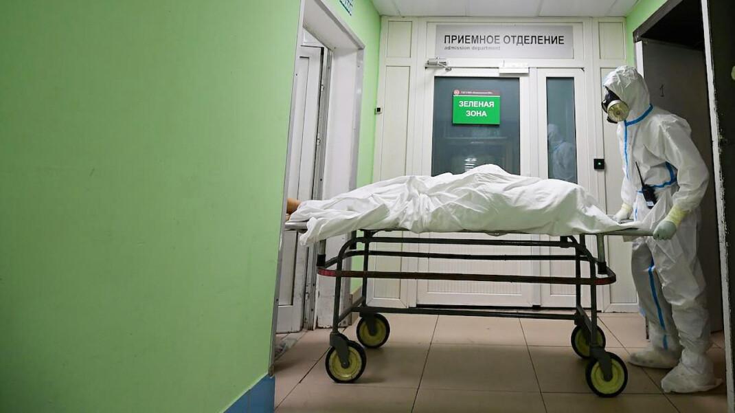 Россия обогнала Евросоюз и США по еженедельной смертности от коронавируса