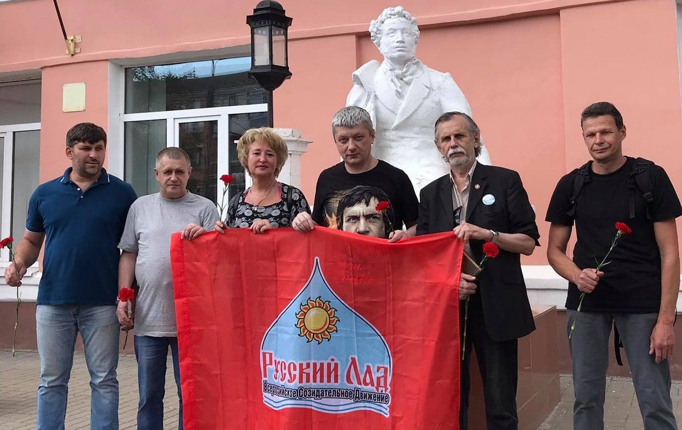 День Русского языка в Ярославле