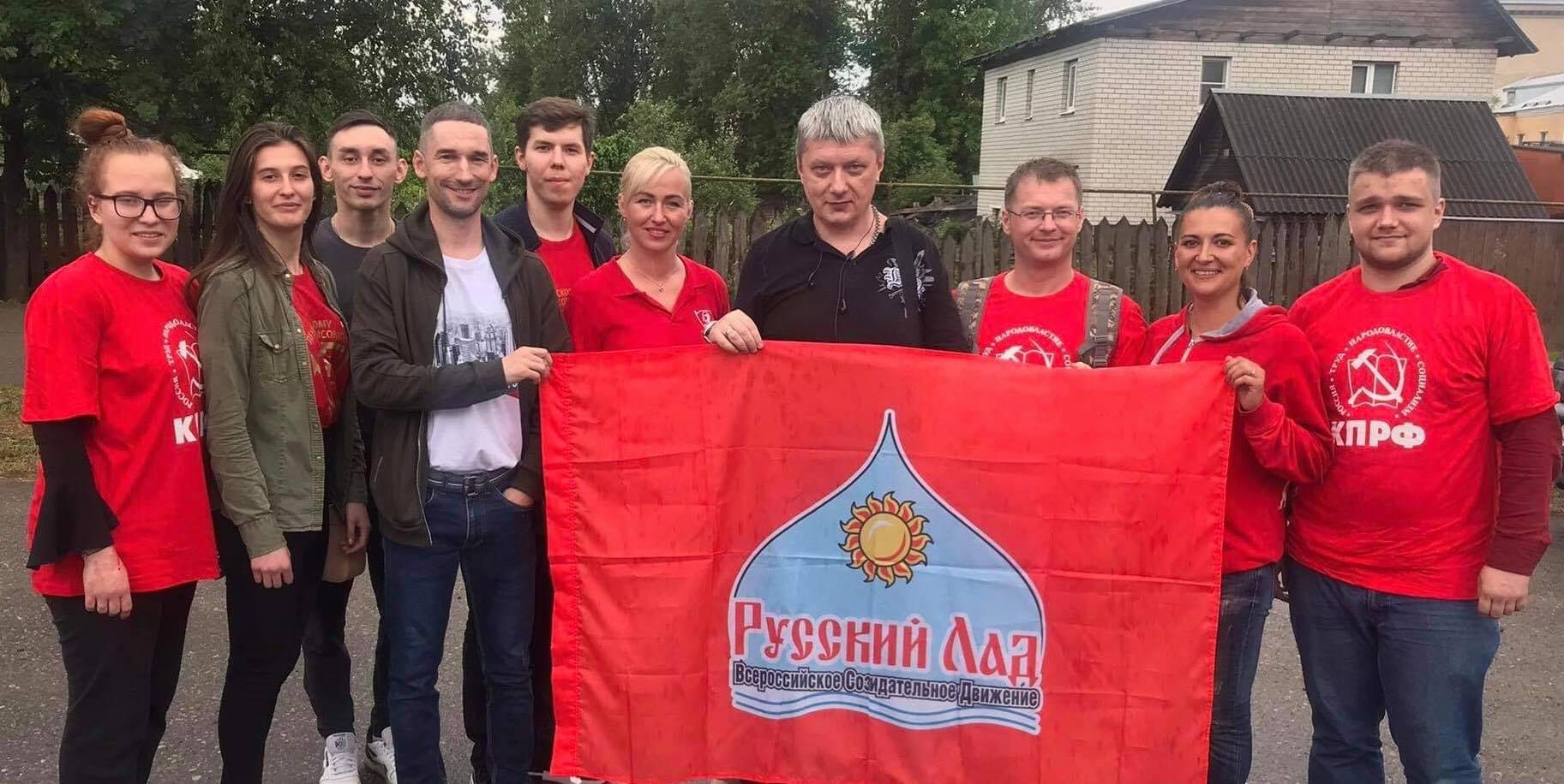 «Русский Лад» на Родине Александра Невского