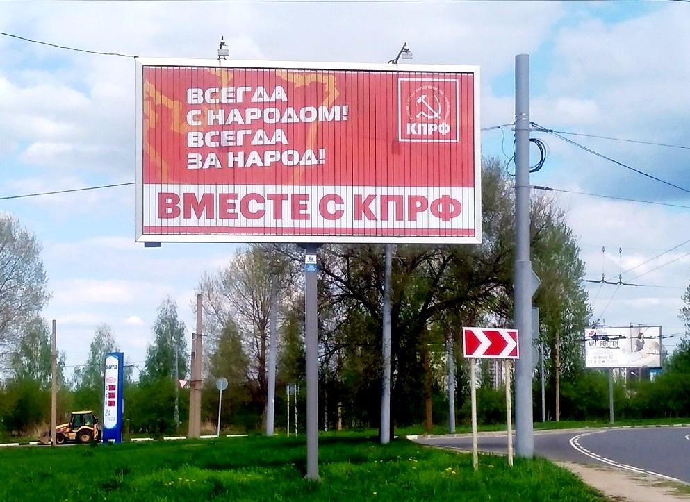 Депутаты КПРФ встретятся с жителями Первомайского района