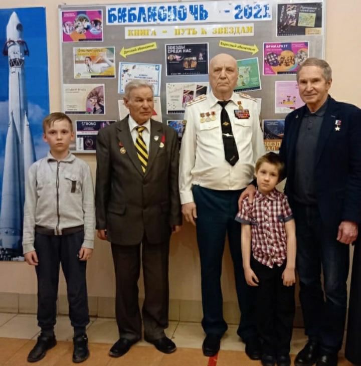 21 мая в России отмечали День Полярника