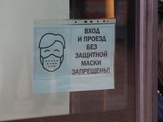 Идиотизм в Ярославле, в городе снова проводят «масочные» рейды