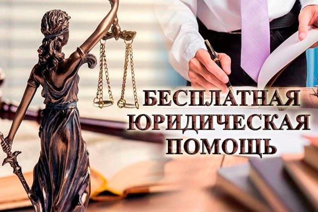 10 июня состоится прием граждан в г. Пошехонье