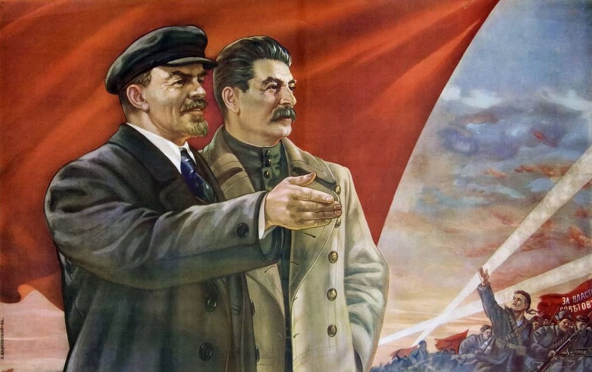 Сталин и Ленин самые выдающиеся личности