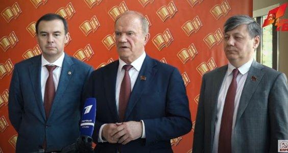 Г.А. Зюганов выступил перед журналистами по завершении второго этапа XVIII съезда КПРФ
