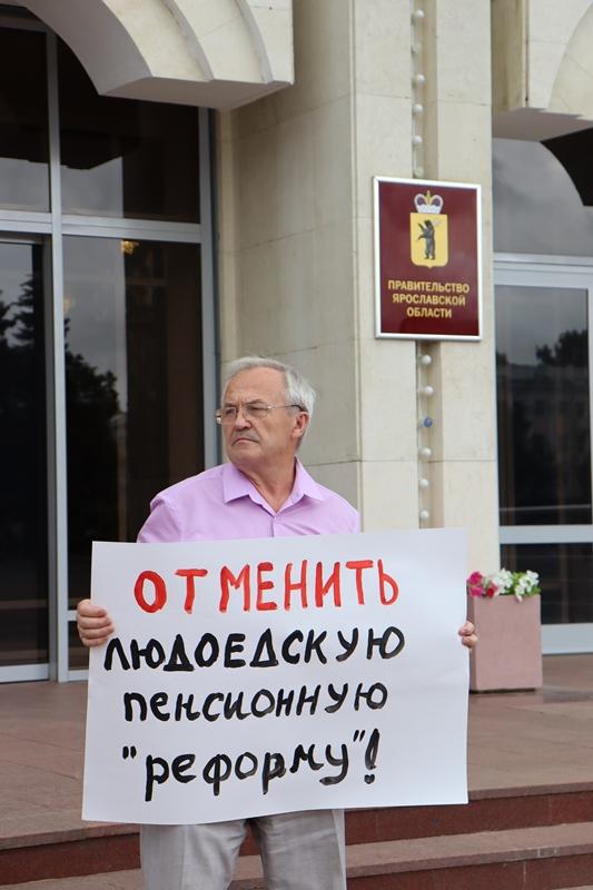 Перед прямой линией с Владимиром Путиным ярославцы выдвинули свои требования Президенту
