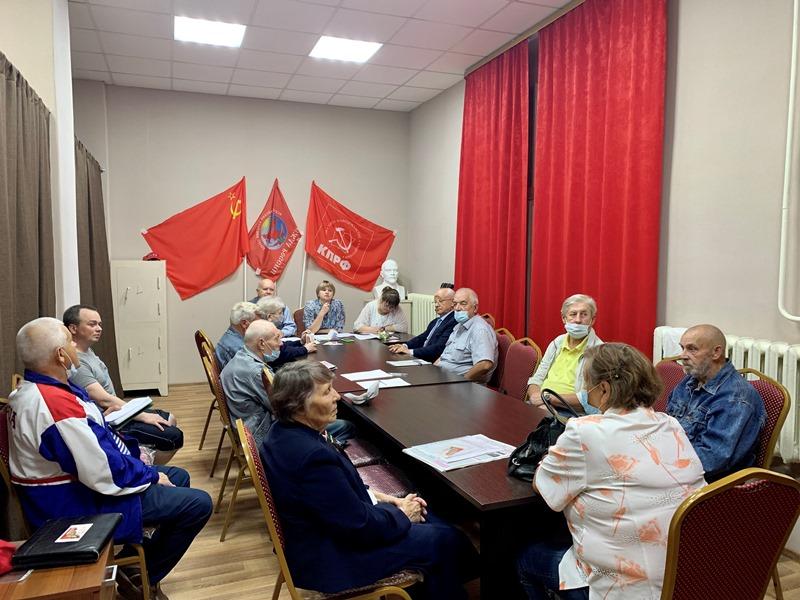 Состоялось собрание Ленинского районного отделения КПРФ