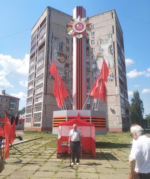 День памяти в Рыбинске