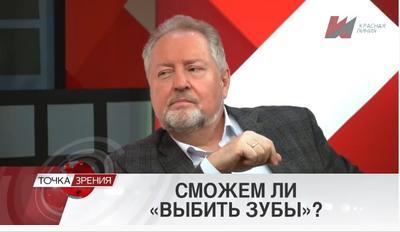 В КПРФ заявили, что власти нечего предложить народу, кроме «образа врага»