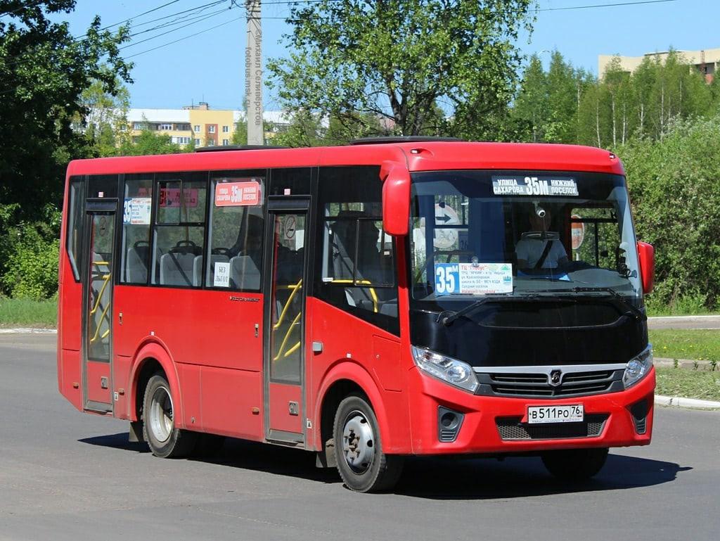 Жители Заволжского района объявили сбор подписей за сохранение маршрута «35М»