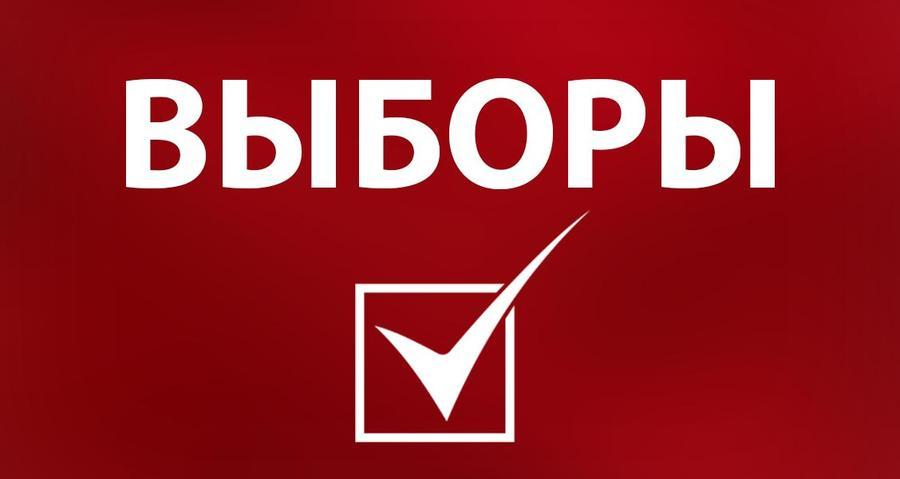 ЦИК РФ зарегистрировал список кандидатов от КПРФ для участия в выборах в Госдуму