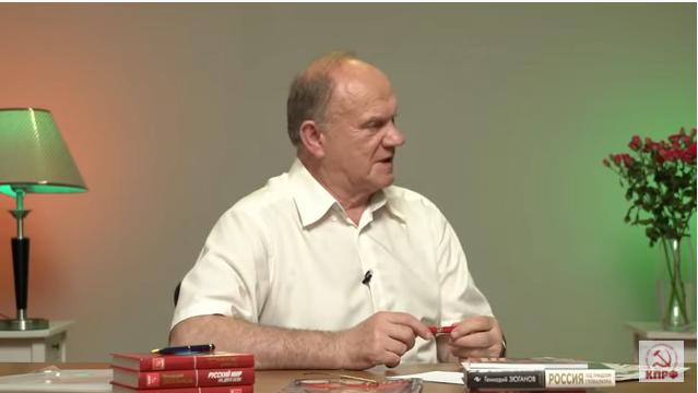 Г.А. Зюганов провел онлайн-встречу с пользователями соцсетей